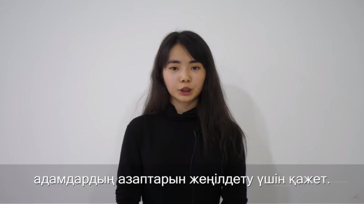 Видео о паллиативе